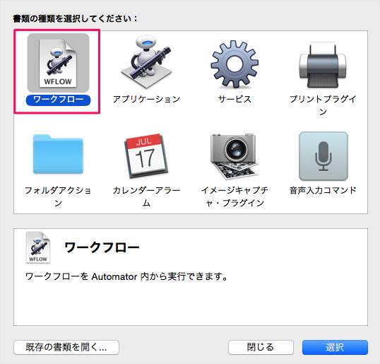 mac-automator-pdf-extract-text-03