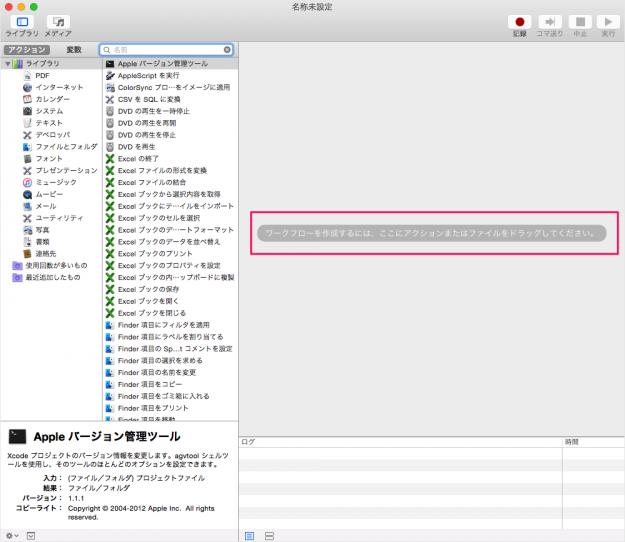 mac-automator-pdf-extract-text-04