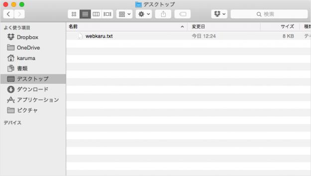 mac-automator-pdf-extract-text-09