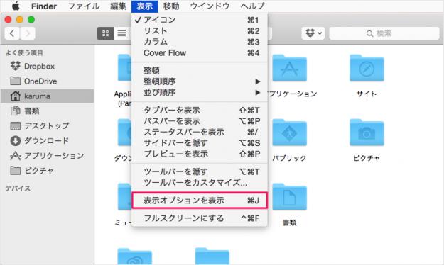 mac-sublime-macro-delete-02