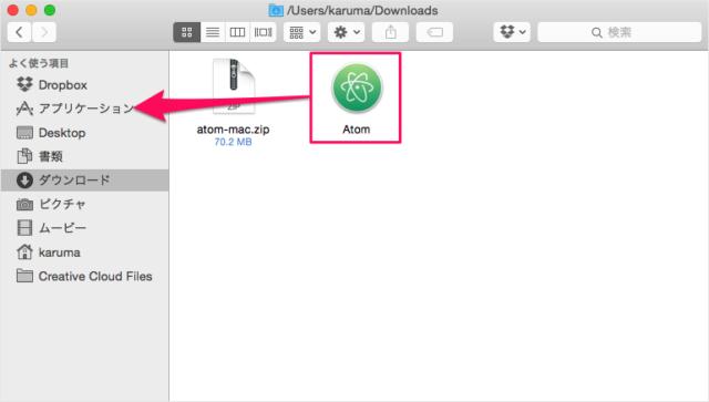mac-atom-install-03