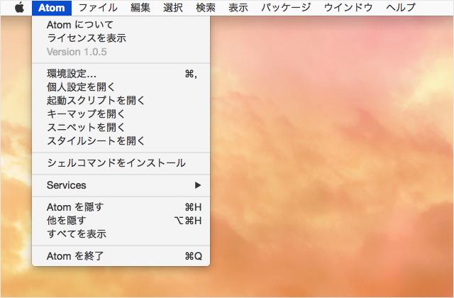 mac-atom-japanese-08