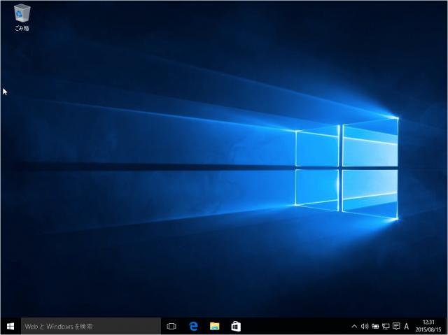 windows-atom-install-01