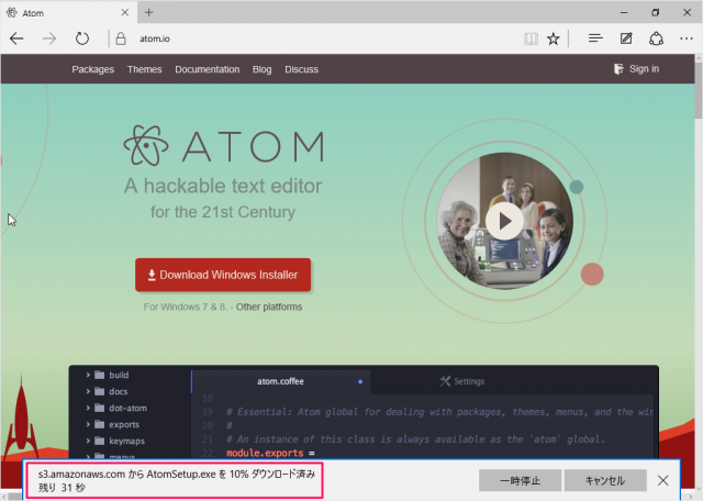 windows-atom-install-03