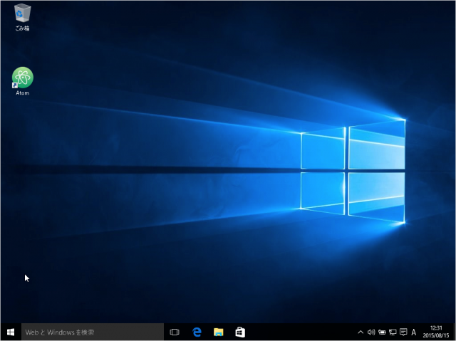 windows-atom-install-09