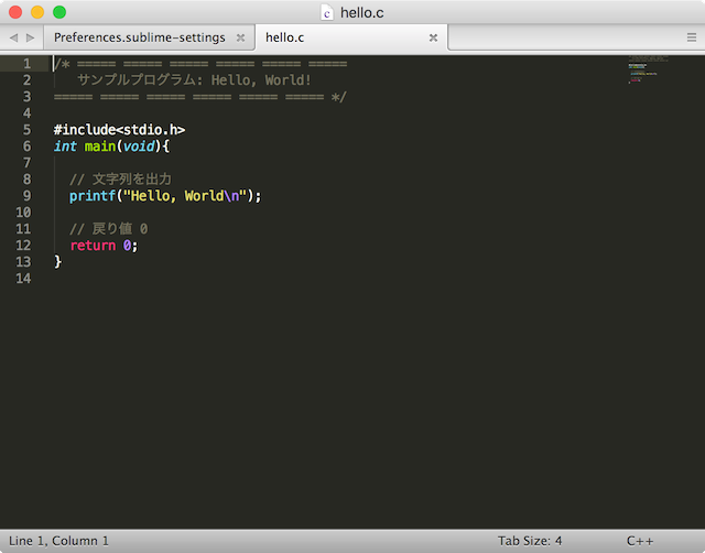 sublime-text-theme-16