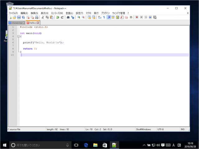 windows-download-install-notepad-plus-plus-00