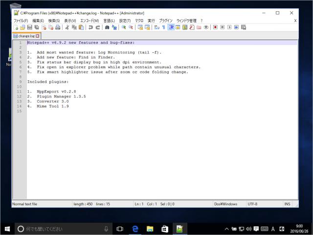 windows-download-install-notepad-plus-plus-14