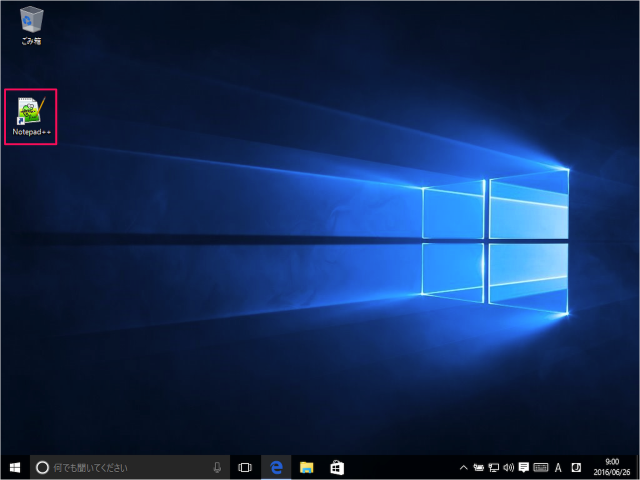 windows-download-install-notepad-plus-plus-15