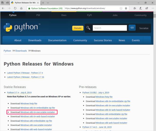 Windows - Python(64ビット版)のダウンロードとインストール