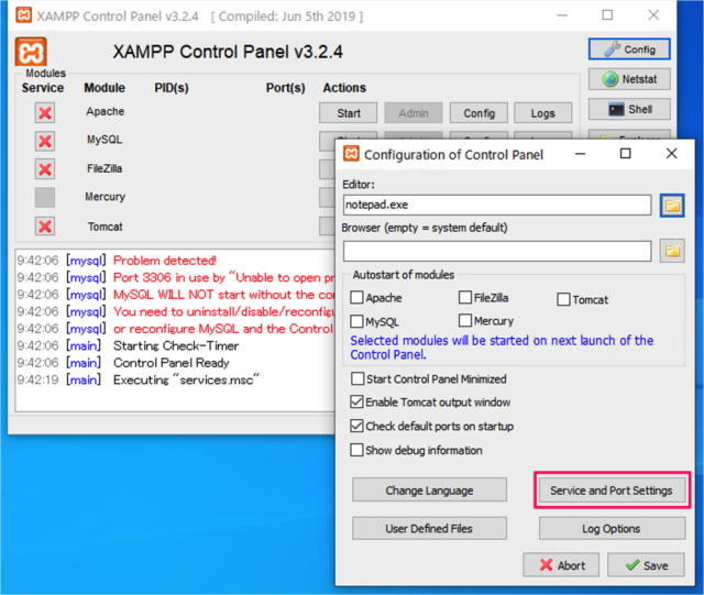 XAMPP のエラー(Cannot create file xampp-control.ini)