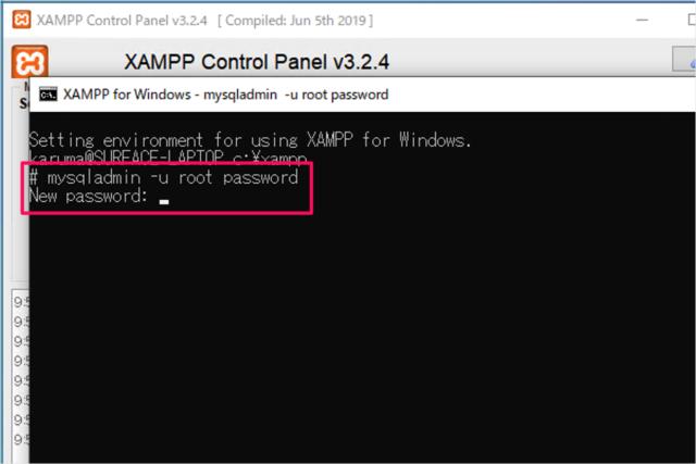 XAMPP - MySQL(root)のパスワード設定