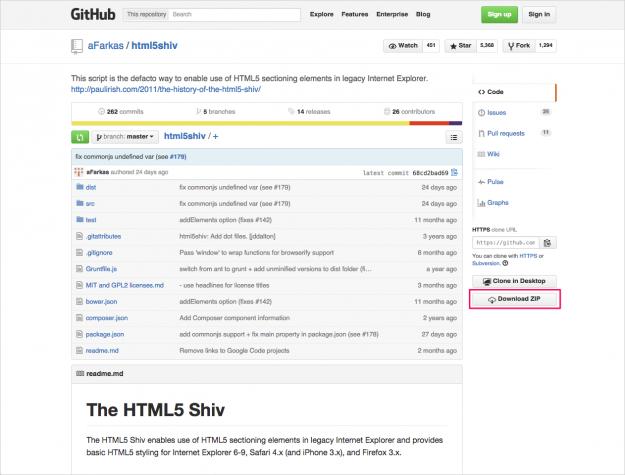 ie-html5shiv-a01