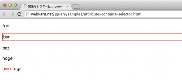 how to add an attribute in jquery