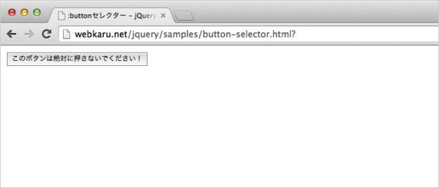 button-selector-01