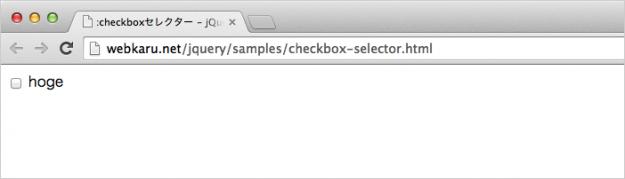 checkbox-selector-01