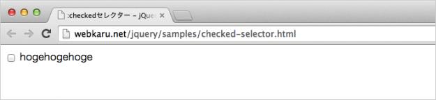 checked-selector-01