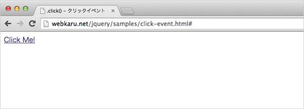 click-event-03