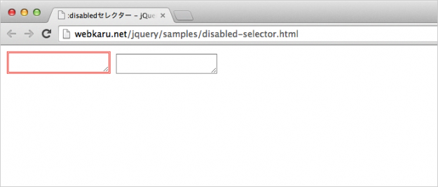 disabled-selector