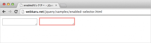 enabled-selector