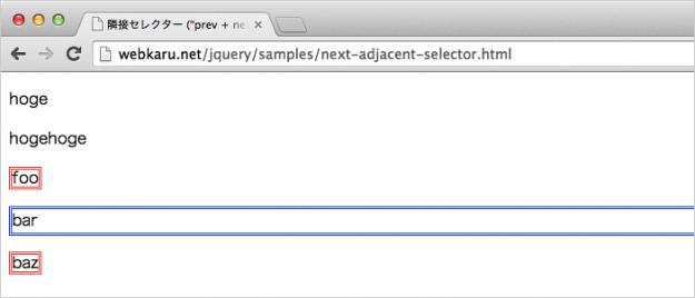 next-adjacent-selector