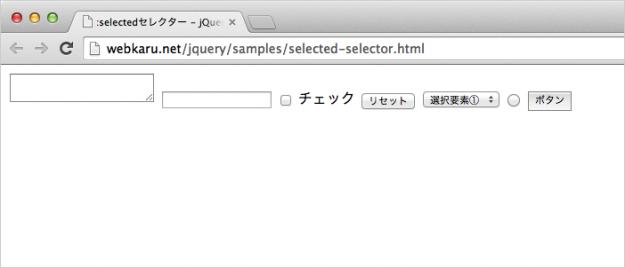 selected-selector-01