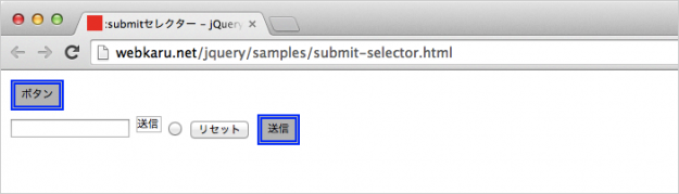 submit-selector