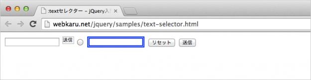 text-selector
