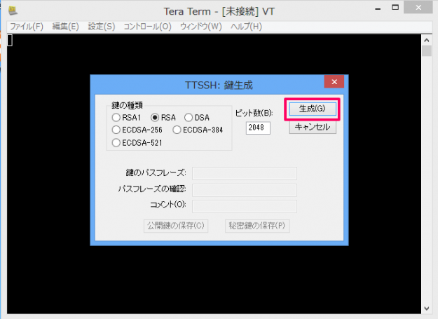 teraterm-key-02