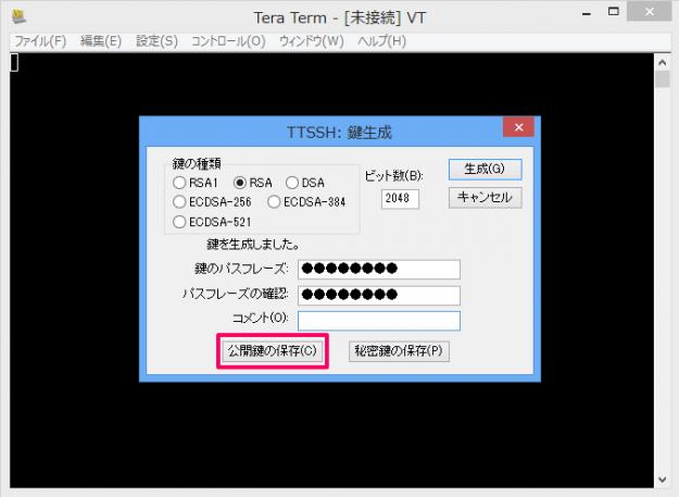 teraterm-key-21