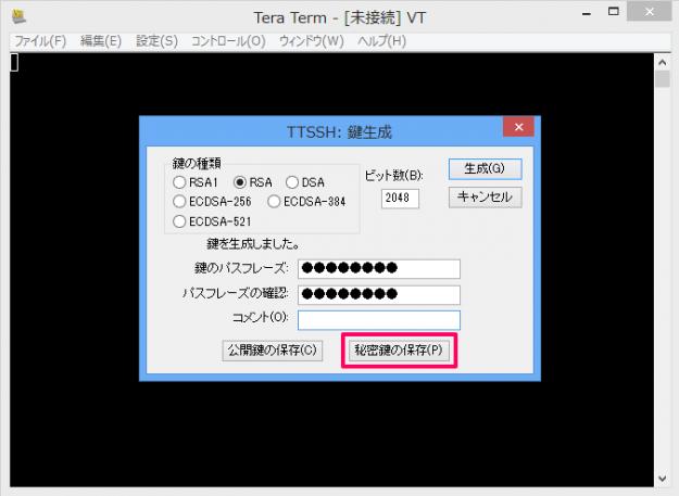 teraterm-key-22