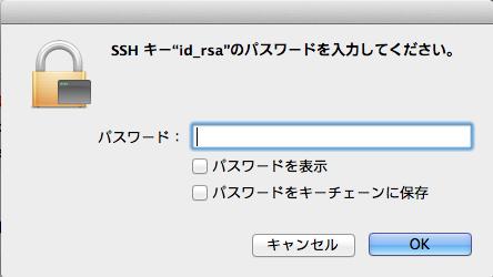 mac-terminal2