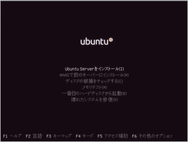ubuntu-14-04-lts-install-04