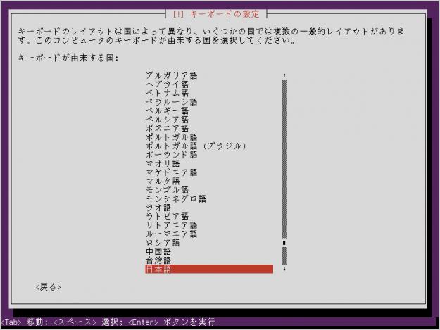 ubuntu-14-04-lts-install-07