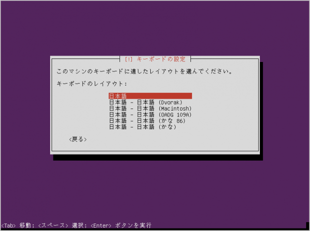 ubuntu-14-04-lts-install-08