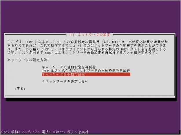 ubuntu-14-04-lts-install-09