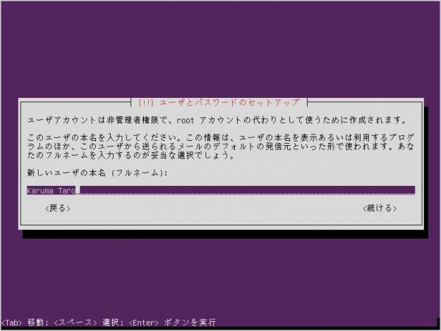 ubuntu-14-04-lts-install-15