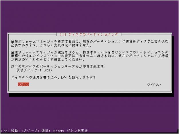 ubuntu-14-04-lts-install-24