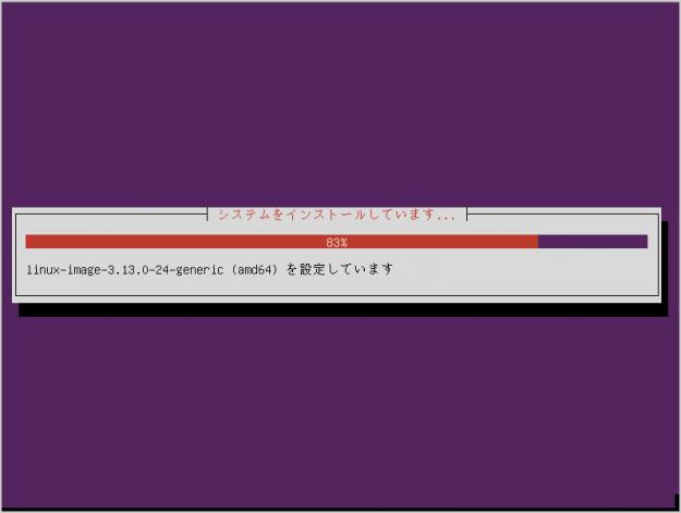 ubuntu-14-04-lts-install-27