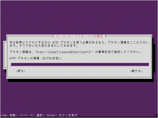 ubuntu-14-04-lts-install-28