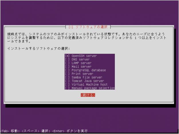ubuntu-14-04-lts-install-30