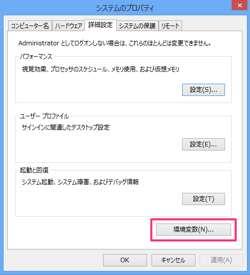 windows-mysql-confirmation-00