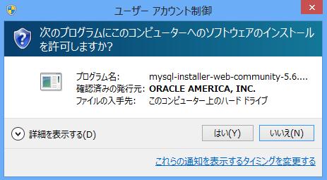windows-mysql-install-10