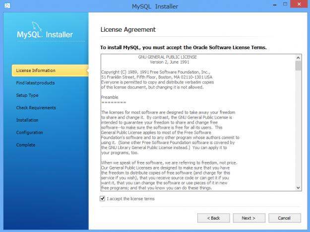 windows-mysql-install-12