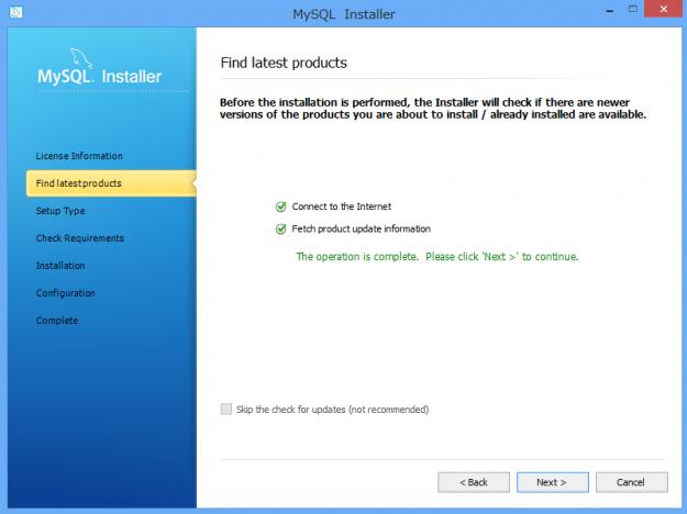 windows-mysql-install-14
