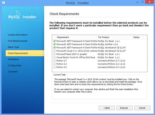 windows-mysql-install-16
