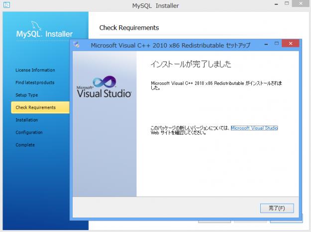 windows-mysql-install-18