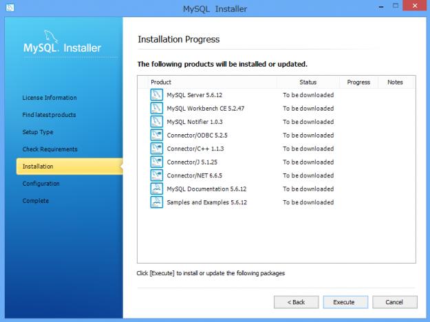 windows-mysql-install-21
