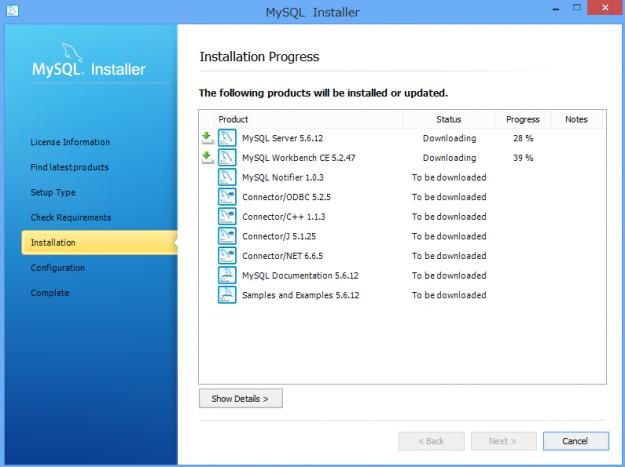 windows-mysql-install-23