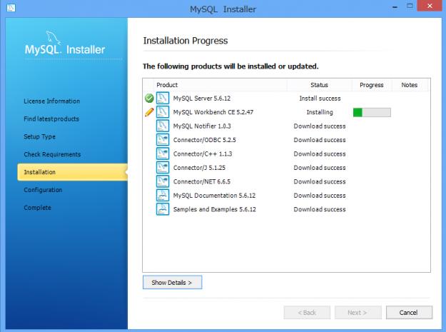 windows-mysql-install-26